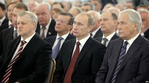 Овощи Путина Владимир Путин и его окружение