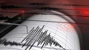Korkutan deprem! Son dakika 16 Temmuz nerede deprem oldu? Son depremler  listesi...