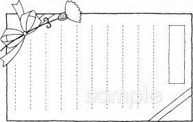 母の日 お手紙用紙イラストなら小学校幼稚園向け保育園向け
