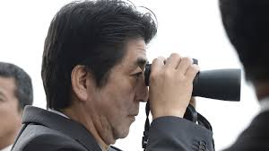 Time for Japan to join the Five Eyes ...