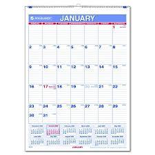 8x11 Calendar At A Glance Monthly Wall Calendar Mly 8x11 Each Model Pm1 28