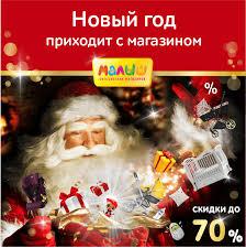 Игрушки - <b>Robot Train</b> купить с доставкой в Краснодаре