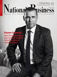 National Business, Тюмень, февраль 2016 by National Business Tyumen - issuu