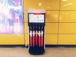 Umbrella Vending Machine Uk Classy Strong Backing Sees Umbrellas Join China's EverGrowing Sharing