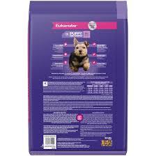 Eukanuba Small Breed Puppy Dry Dog Food 15 Lb