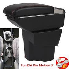 best top <b>car storage</b> kia rio 2 13 ideas and get free shipping - a71