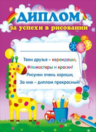 Для выпускников дипломы значки ленты Студия Анфисса русские  Для выпускников дипломы значки ленты