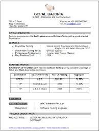ece sample resume