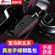 2018 bmw key. fine key 2018 bmw new 5series key package car shell buckle 528li 530li 540li  conversion special to bmw