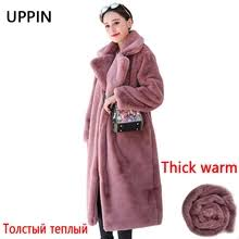 <b>Faux Fur</b> – Buy <b>Faux Fur</b> with free shipping on aliexpress