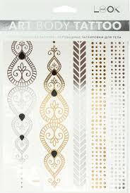 Naillook переводные татуировки для тела 208 см х 148 см 20840