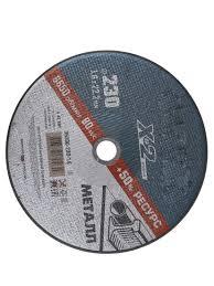 <b>Сверло AV Steel по</b> металлу HSS-R 12mm AV-801120 - Метиз №61