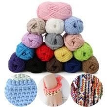Cloth Yarn for Knitting Promotion-Shop for Promotional Cloth Yarn ...