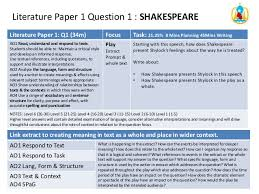 English literature paper 1