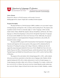 Example Letter Of Intent Graduate School Save Letter Intent Format