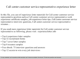 call center customer service cover letters call center customer service representative experience letter 1 638 jpg cb 1409833296