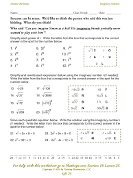 quadratic formula real and imaginary worksheet them and try to solve