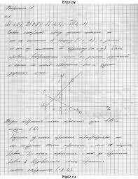Решение контрольная работа Виленкин К №В по Математике  ГДЗ решебник №2 по математике 6 класс дидактические материалы А