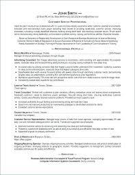 Optician Resumes Optician Resume Sample Optometrist Samples Komphelps Pro