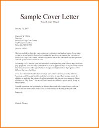 5 Preschool Teacher Cover Letter Ledger Review