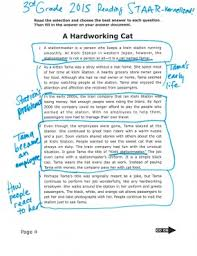 staar writing strategies trail of breadcrumbs 3rd grade reading kernelized 31 pages
