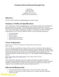 Customer Service Resume Samples 24 Best Customer Service Resume Examples 24 Free Resumes Tips 15
