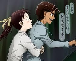Conan M21 Heiji x Kazuha Paring by angelklein on DeviantArt