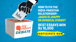 My Report My Report Debate 2019 Submit Your Essay And Get A Chance To