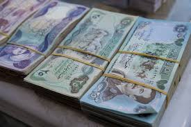 Usd To Iqd Chart Iraqi Dinar Update Dinar Revaluation Why Buy Iraqi Dinar