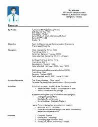 Where Do I Upload My Resume On Linkedin Resume For Your Job