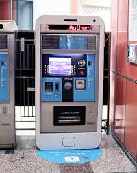 Ventra Vending Machines Fascinating Grisko Ventra
