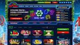 Игровые автоматы UG в казино Вулкан Россия