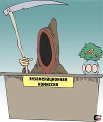 Защита дипломной работы доклад Андрей Овчинников Проза ру Защита дипломной работы доклад