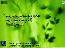 Besttelugu Educational Inspirational Quotes Images Quotes Garden