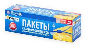 <b>Пакеты для хранения</b> продуктов купить в интернет-магазине ...