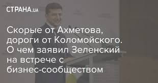 """З березня 2020 року почнеться """"велике будівництво"""", - Гончарук хоче за 3-5 років побудувати """"якісні дороги"""" - Цензор.НЕТ 5200"""