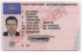 Driver's License Greece Documents - Novelty Best