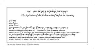 definitive meaning. the aspiration of mahāmudrā definitive meaning