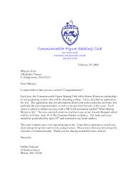 Scholarship Cover Letter Jobsxs Com