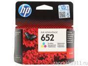 Заправка <b>картриджа HP 652</b> (<b>F6V24AE</b>)