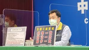View the profiles of professionals named 宗彥 陳 on linkedin. Pphrjv7xbm5ezm