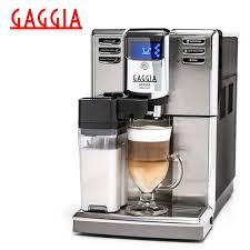 <b>Кофемашина автоматическая Gaggia Cadorna</b> Prestige OTC ...