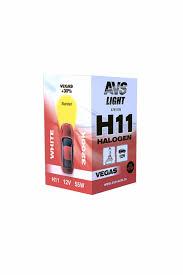 Галогенная <b>лампа AVS Vegas</b> H11.12V.55W.1шт.