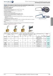 Контрольно измерительный инструмент из Германии Быстродействующие  Контрольно измерительный инструмент из Германии Быстродействующие индикаторные электронные и механические кронциркули kroeplin для измерений толщин ст