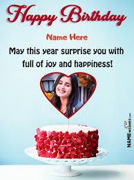 happy birthday heart photo frame wish