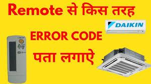 daikin ac error code by remote you