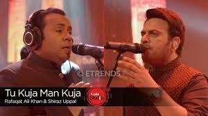 Designer Outlet Mp3 Download Shiraz Uppal Rafaqat Ali Khan Tu Kuja Man Kuja Coke