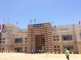 مشروعات مصر | جامعة الملك سلمان