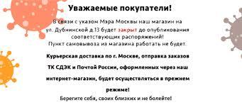 Интернет-магазин Russian-<b>Nail</b>-Shop.ru - Все для ногтей