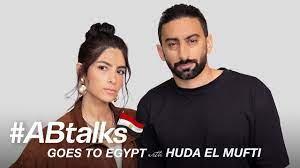 ABtalks with Huda El Mufti - مع هدى المفتي I Chapter 71 - YouTube